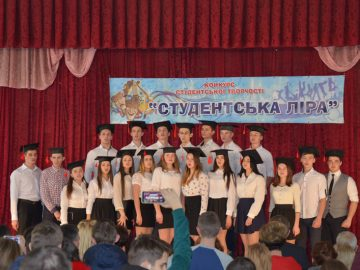 Студентська ліра 2016